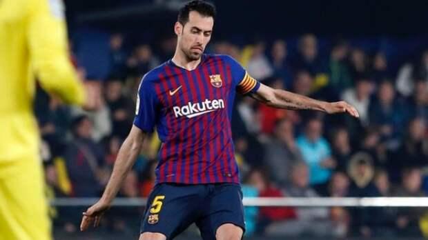 Капитан сборной Испании Бускетс может пропустить Евро-2020 из-за коронавируса