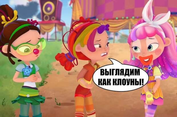 15 мультфильмов о цирке