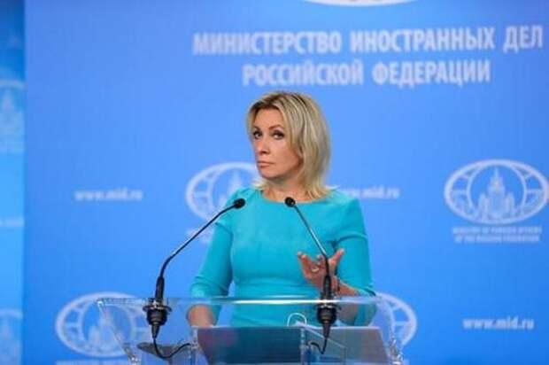 Мария Захарова назвала киевский режим «импортной антиукраинской голограммой»