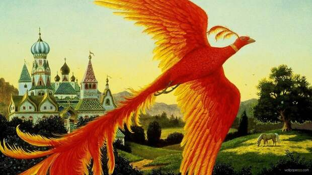 Русский  феникс. Изображение  из  открытых  источников.