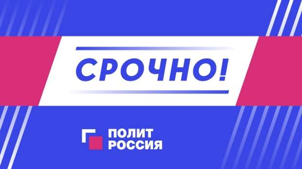 Песков: подготовка к ПМЭФ идет по плану