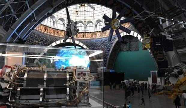 Урок космоса в День астрономии пройдет на ВДНХ
