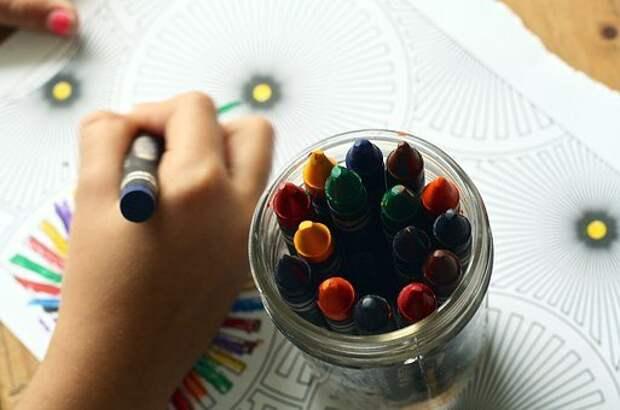 Цветные Карандаши, Книжка Раскраска