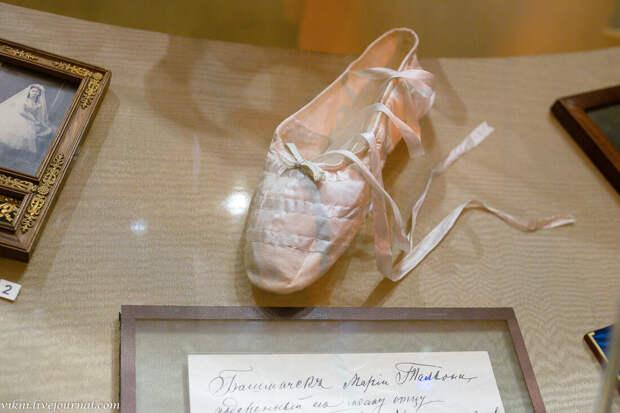 История балетного костюма