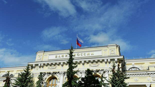 Банк России ужесточит регулирование выдачи ипотеки с первоначальным взносом 15-20 процентов