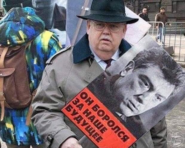 Откуда у Немцова миллиард?