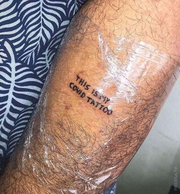 Татуировки на тему: covid-19