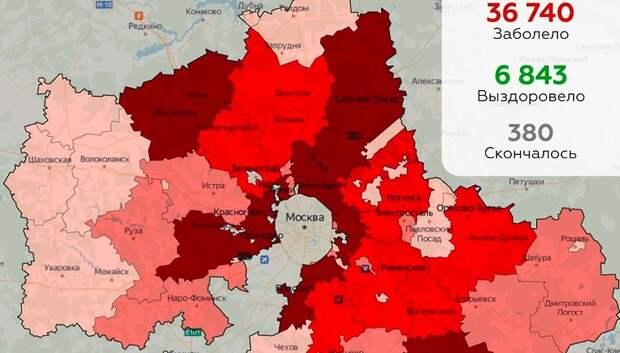 Стали известны округа с самым большим числом случаев заражения коронавирусом в Подмосковье