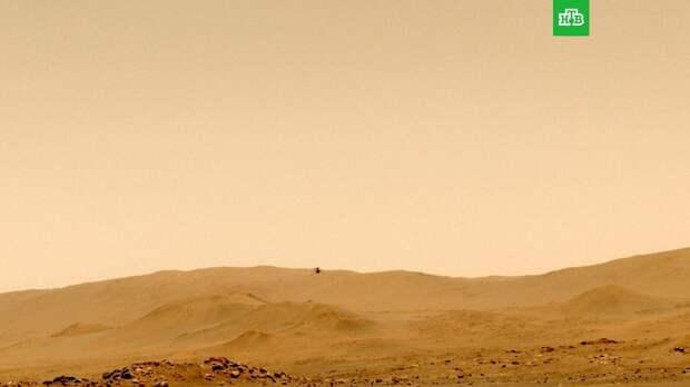 Вертолет Ingenuity на Марсе впервые улетел от марсохода