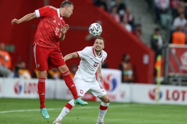 Сборные РФ и Польши по футболу сыграли вничью в товарищеском матче