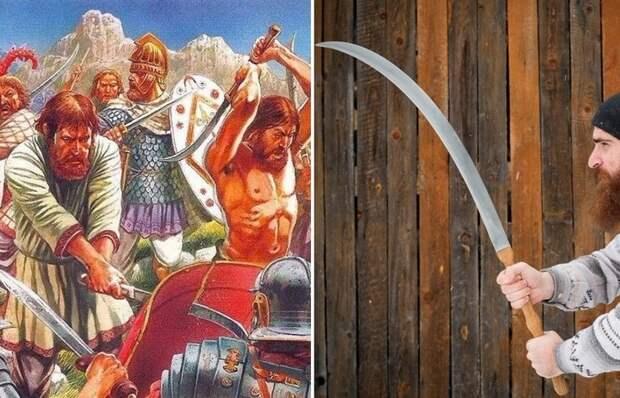 Что представляет собой оружие ромфея, которым рубили хоботы боевым слонам