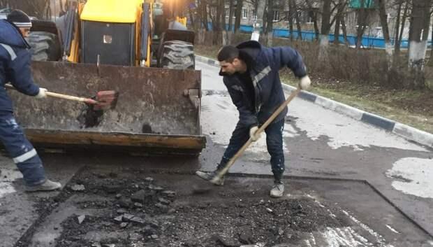 Дорожники заделали ямы по ряду адресов в микрорайоне Львовский Подольска