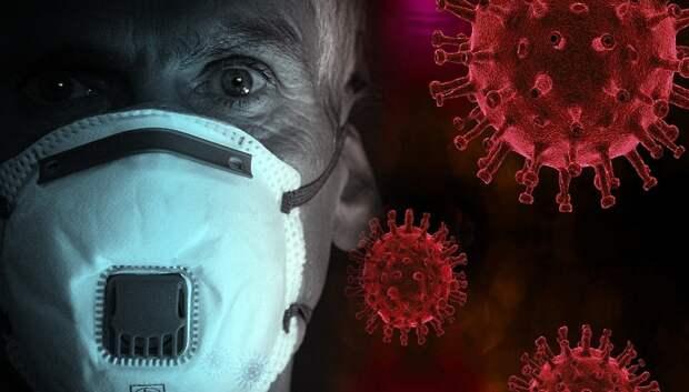Пять пациентов с коронавирусом скончались за сутки в Московской области