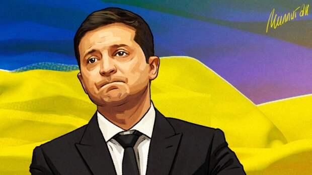 Оно смеется над нами: украинцы разнесли заявление Зеленского