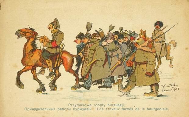 Советская власть глазами интервентов и их белогвардейских пособников