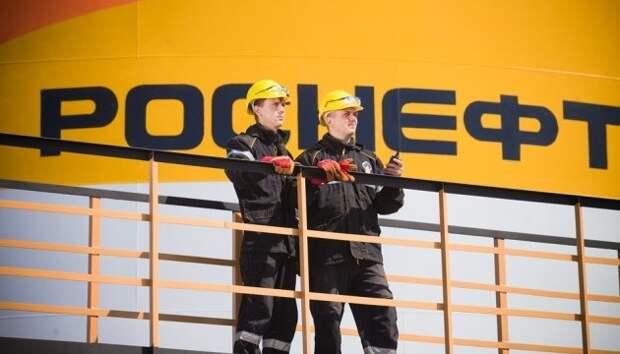 Европейский суд окончательно отказал Роснефти в снятии санкций