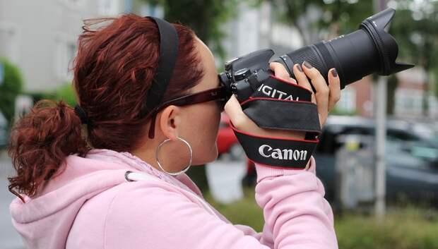 В субботу в Подольске пройдет онлайн фотокросс «В объективе»