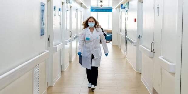 Собянин открыл Кадровый центр департамента здравоохранения Москвы