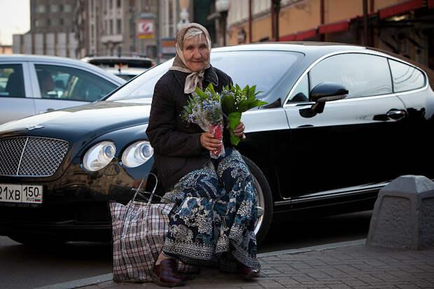 Что надо сделать, чтобы вернуть россиянам ощущение социальной справедливости