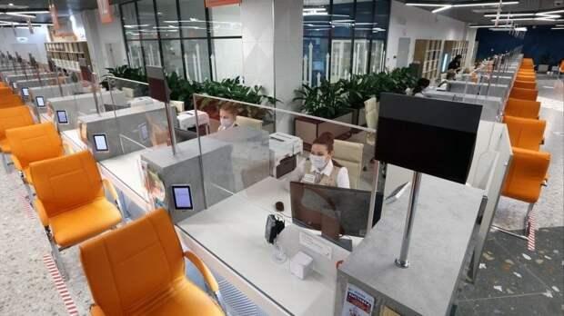 Единая информационная платформа вРоссии появится доконца 2021 года