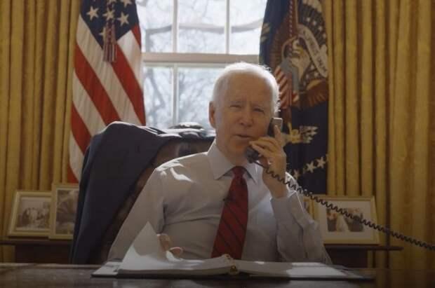 Байден пригласил Зеленского на встречу в Вашингтон
