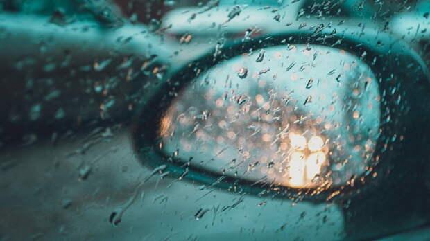 Сильный дождь ожидается вРостове вчетверг