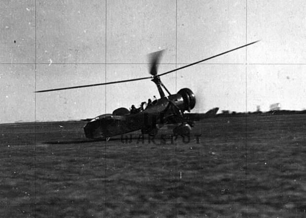 Момент взлёта. Особенности автожира позволяли ему взлетать и садиться с площадок длиной всего 50 метров - Летающие глаза артиллерии   Warspot.ru