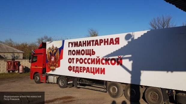 Киев отказался от гуманитарной помощи РФ под давлением Порошенко
