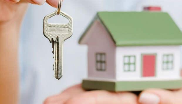 Около 90% жилья в Подмосковье приобретается по льготной ипотеке