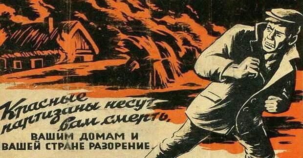 «Советскую оккупацию» Прибалтики придумали у Гитлера