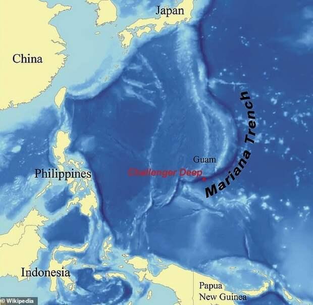 Марианская впадина протянулась на 1500 километров.