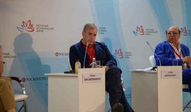 Федор Щербаков рассказал обудущем киноискусства наДальнем Востоке