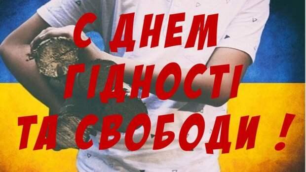 В Донецке записали поздравление Украине с «Днём гидности»