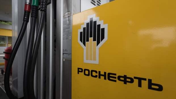 """Азербайджанская SOCAR займется поставками топлива """"Роснефти"""" на Украину"""