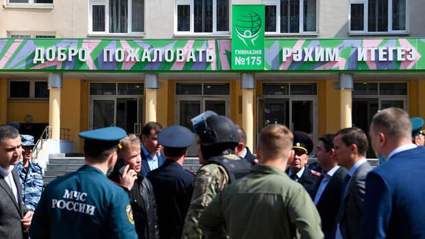 Niletto перенес концерт в Казани после стрельбы в школе