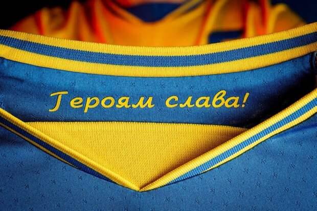 «Слава Украине!»: Украинская форма на Евро-2020