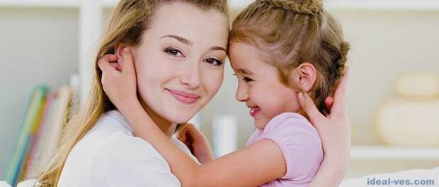 Что такое воспитание ребёнка: ошибки и секреты
