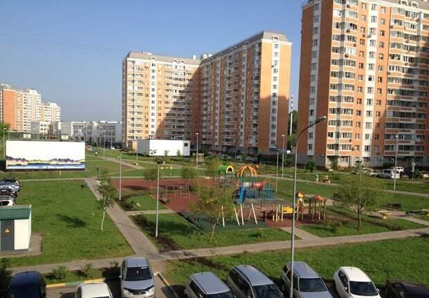 Власти Москвы продают помещение на Челобитьевском шоссе