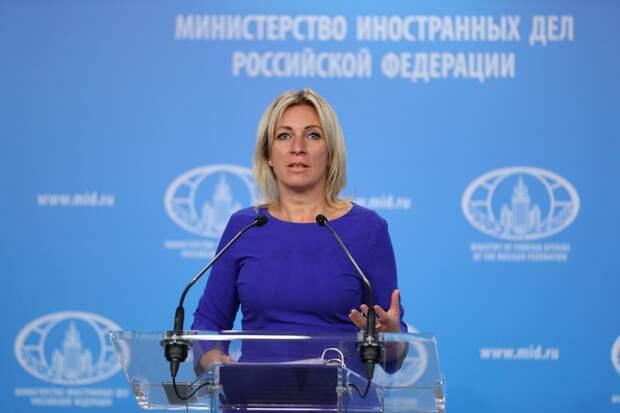 МИД РФ считает, что действиями Чехии руководят США