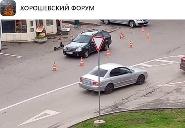 В Хорошевке электросамокат оказался под колесами легковушки
