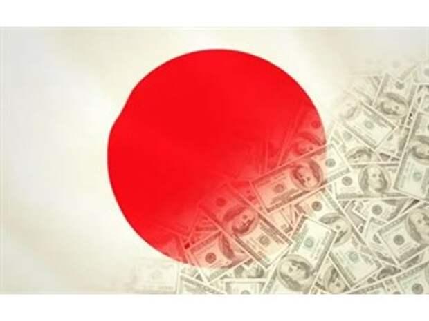 Россия должна потребовать у Японии четверть триллиона долларов