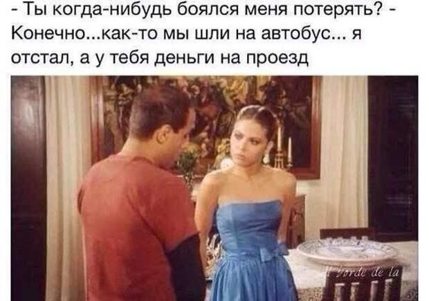 Женщина бальзаковского возраста спрашивает подругу...