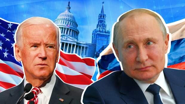 Американский эксперт назвал причину отказа США всерьез обсуждать Украину с РФ