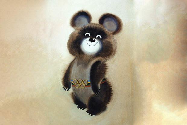 Символ Олимпиады 1980 года мишка Миша, автор Виктор Чижиков