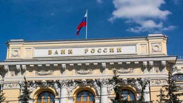 ЦБ: $25 будет стоить баррель Urals кконцу года