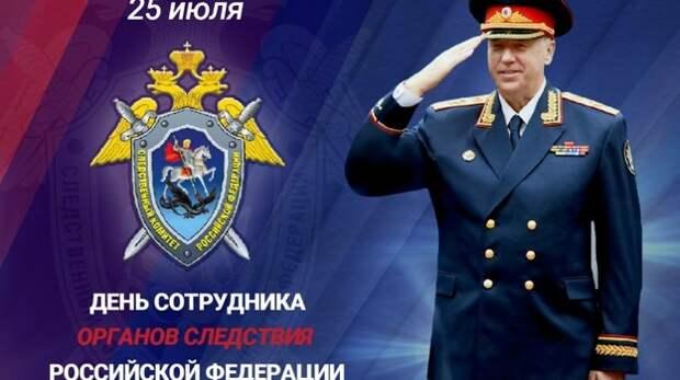 Аксёнов поблагодарил Следственный комитет за самоотверженный труд