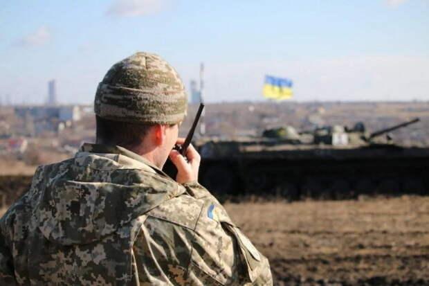 """В Донбассе украинские войска остановили наступление, попав в """"котёл"""" ДНР и ЛНР"""