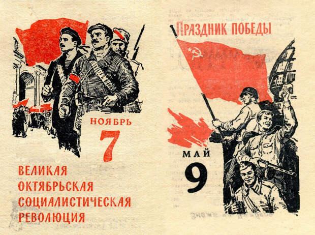 Октябрьская революция и Великая Отечественная были зря? Мы сдали все, что в них завоевали…