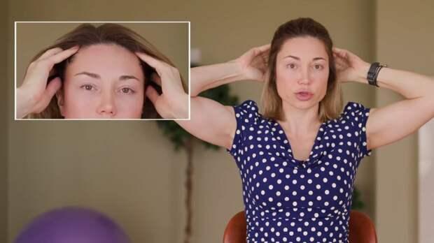 3 простые ежедневные привычки для омоложения и подтяжки лица