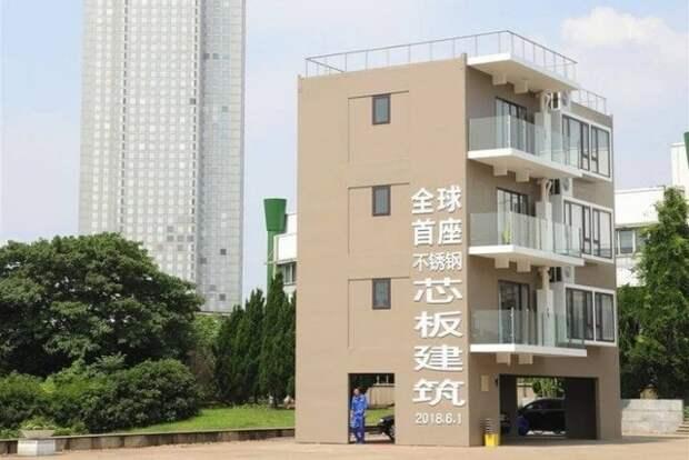 4. Инновационный китайский 4-этажный домик, который можно построить за одну ночь в мире, гениально, изобретения, на заметку, удобно, хитрости